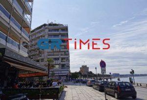 Ολοταχώς για το… πορτοκαλί η Θεσσαλονίκη