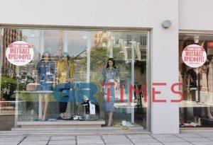 Θεσσαλονίκη: Ανοιχτά σήμερα τα εμπορικά καταστήματα