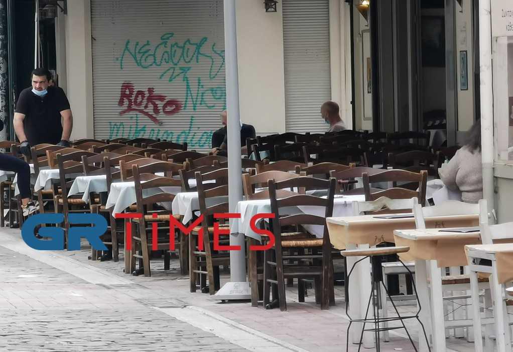 Μεγαλώνουν οι παρέες στα εστιατόρια – Χωρίς μάσκες στα εμπορικά