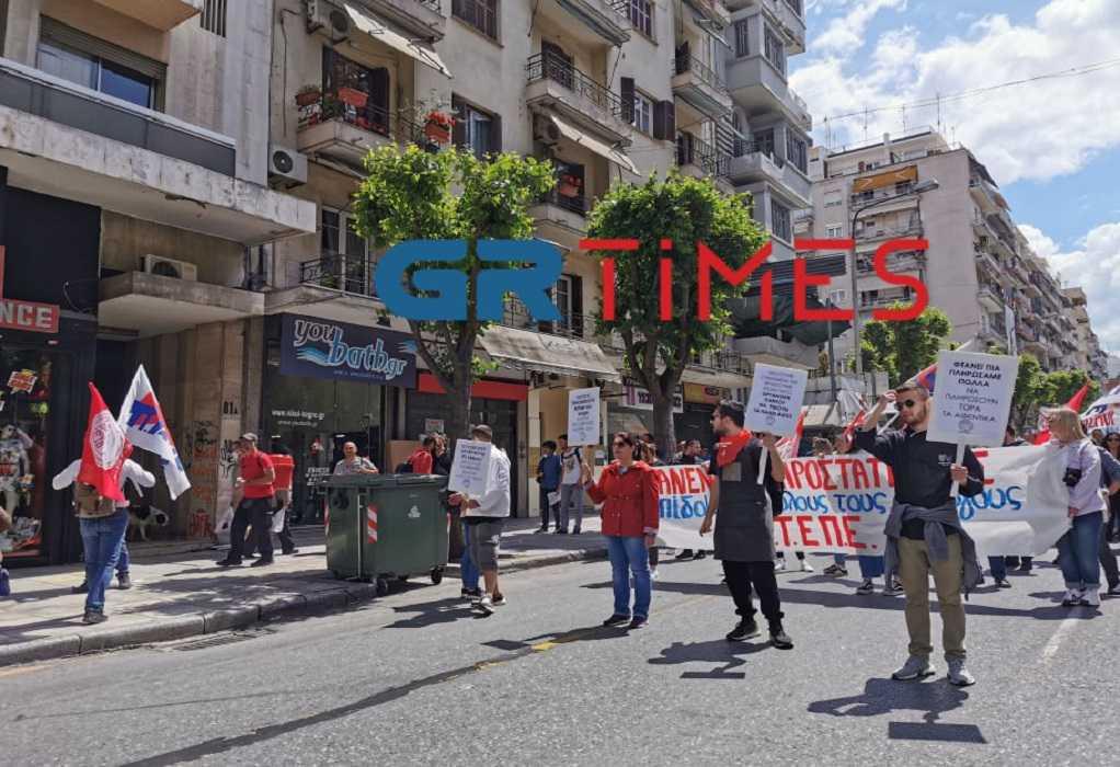 Θεσ/νίκη: Ολοκληρώθηκε η πορεία εργαζομένων στον τουρισμό (ΦΩΤΟ-ΒΙΝΤΕΟ)