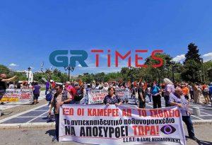 Πορεία εκπαιδευτικών και γονέων στη Θεσσαλονίκη (ΦΩΤΟ+VIDEO)