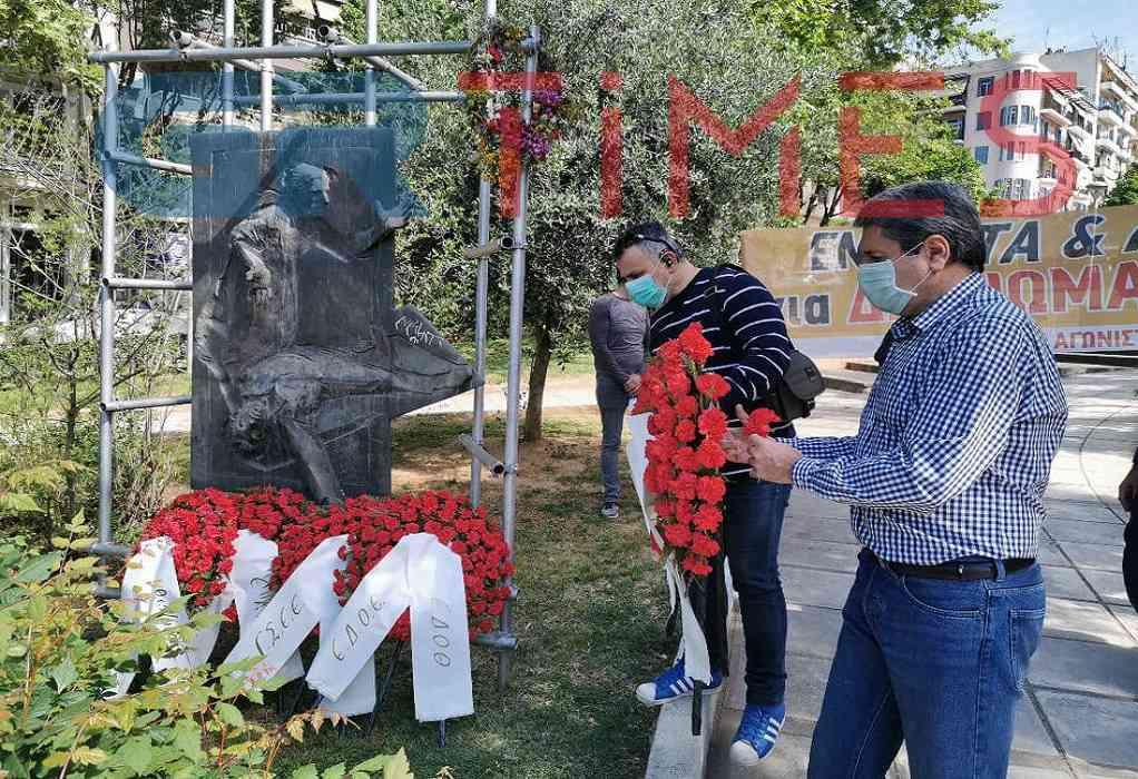 Λιτός ο εορτασμός της εργατικής Πρωτομαγιάς στο ΕΚΘ (ΦΩΤΟ-ΒΙΝΤΕΟ)