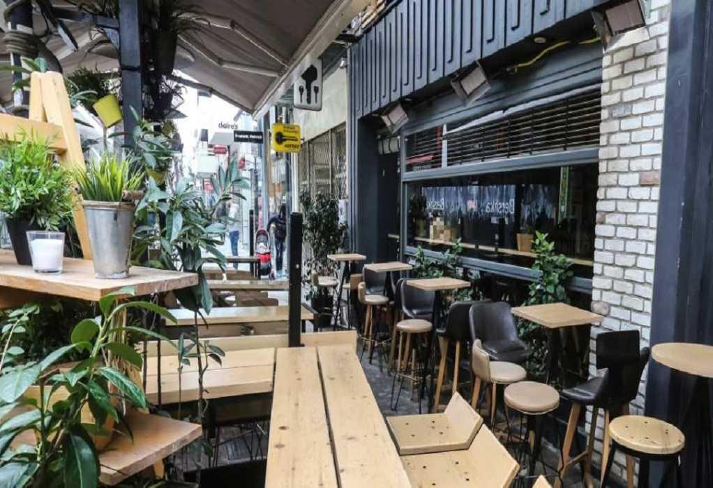 Πού θα κλείνουν από σήμερα μπαρ-εστιατόρια τα μεσάνυχτα