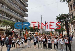 Στους δρόμους της Θεσσαλονίκης οι εκπαιδευτικοί (ΦΩΤΟ+VIDEO)