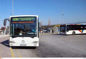 OΣΕΘ: Περισσότερα δρομολόγια για τις παραλίες της Θεσσαλονίκης