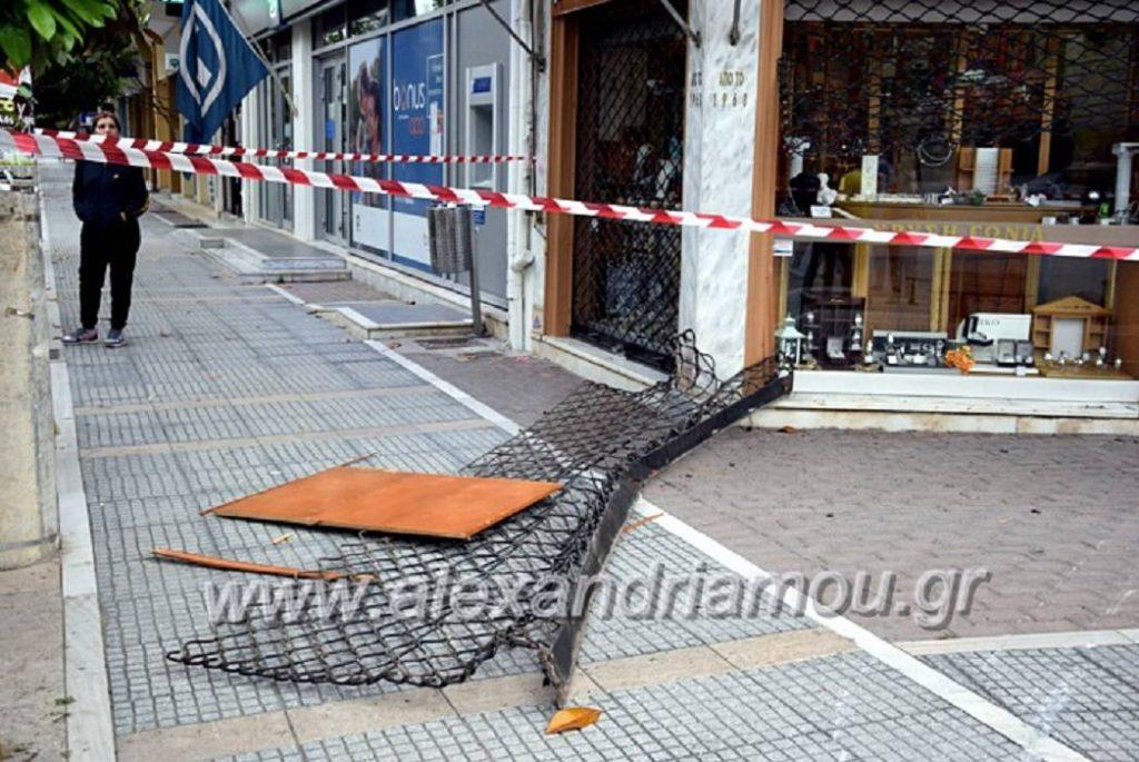 Ληστές άδειασαν κοσμηματοπωλείο στην Αλεξάνδρεια (ΦΩΤΟ-ΒΙΝΤΕΟ)