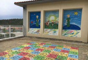 Σχολείο βγαλμένο από παραμύθι το 6ο νηπιαγωγείο Ωραιοκάστρου