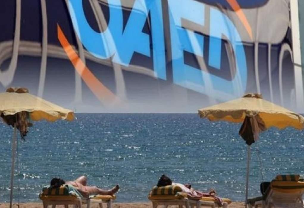 Κοινωνικός Τουρισμός: Αρχές Ιουνίου οι ανακοινώσεις από τον ΟΑΕΔ