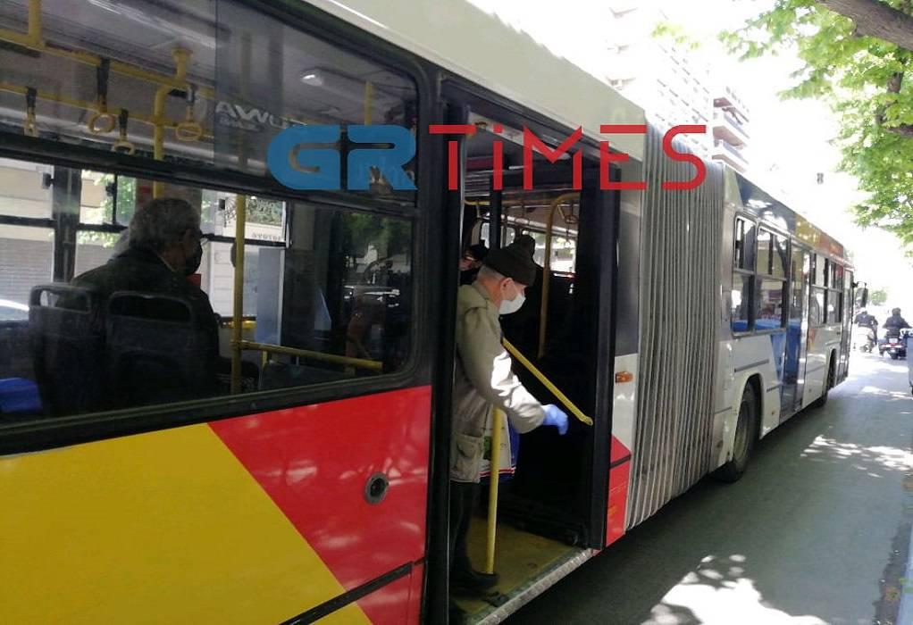 ΟΑΣΘ: Απολύμανση λεωφορείων με υπεριώδη ακτινοβολία