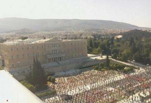Απίστευτες εικόνες από τη συγκέντρωση του ΠΑΜΕ στην Αθήνα