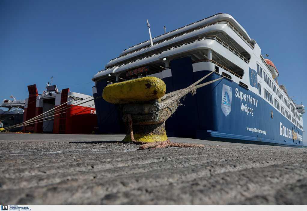 Έτσι διαμορφώνεται η πληρότητα στα πλοία της ακτοπλοΐας