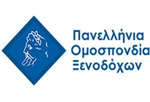 Τάσιος: Στόχος η συμφωνία για την νέα ΣΣΕ ξενοδοχοϋπαλλήλων