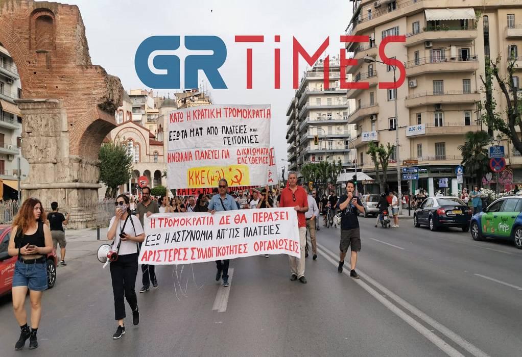 Πορεία για τα επεισόδια στην Άνω Πόλη (ΦΩΤΟ+VIDEO)