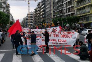 Πορεία διαμαρτυρίας για πολιτικούς κρατούμενους σε Τουρκία-Πακιστάν