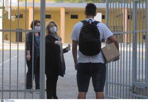 Επιχορήγηση εκατ. για μάσκες στα σχολεία