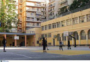 Ζαχαράκη: Τι θα γίνει με τα βιβλία των μαθητών