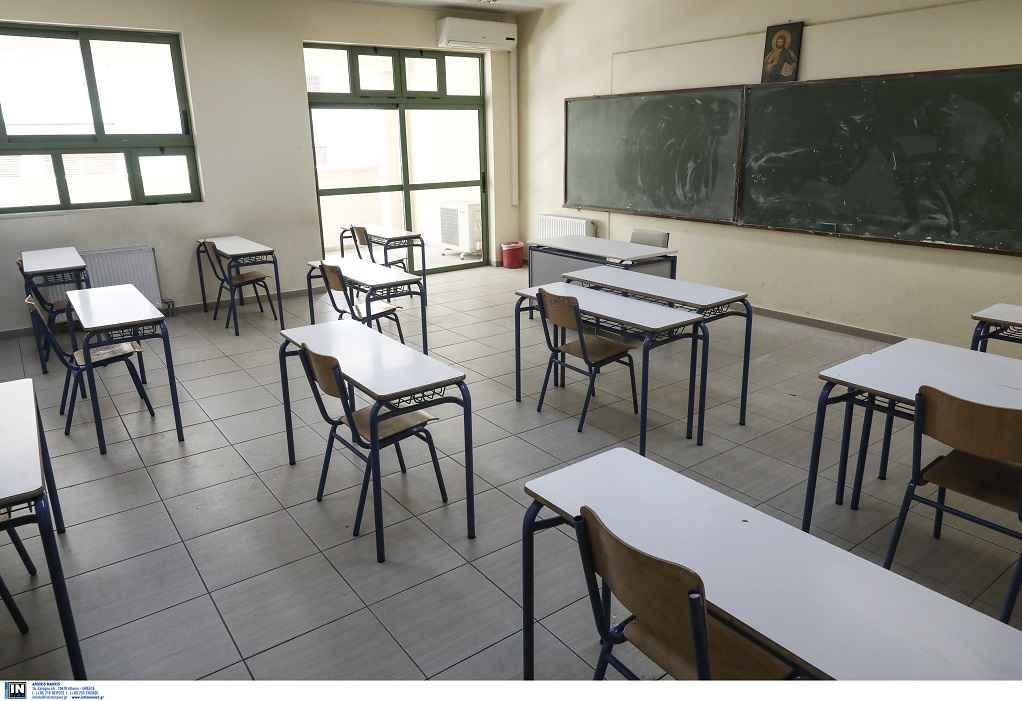 Σήμερα οι εξετάσεις για εισαγωγή στα πρότυπα σχολεία