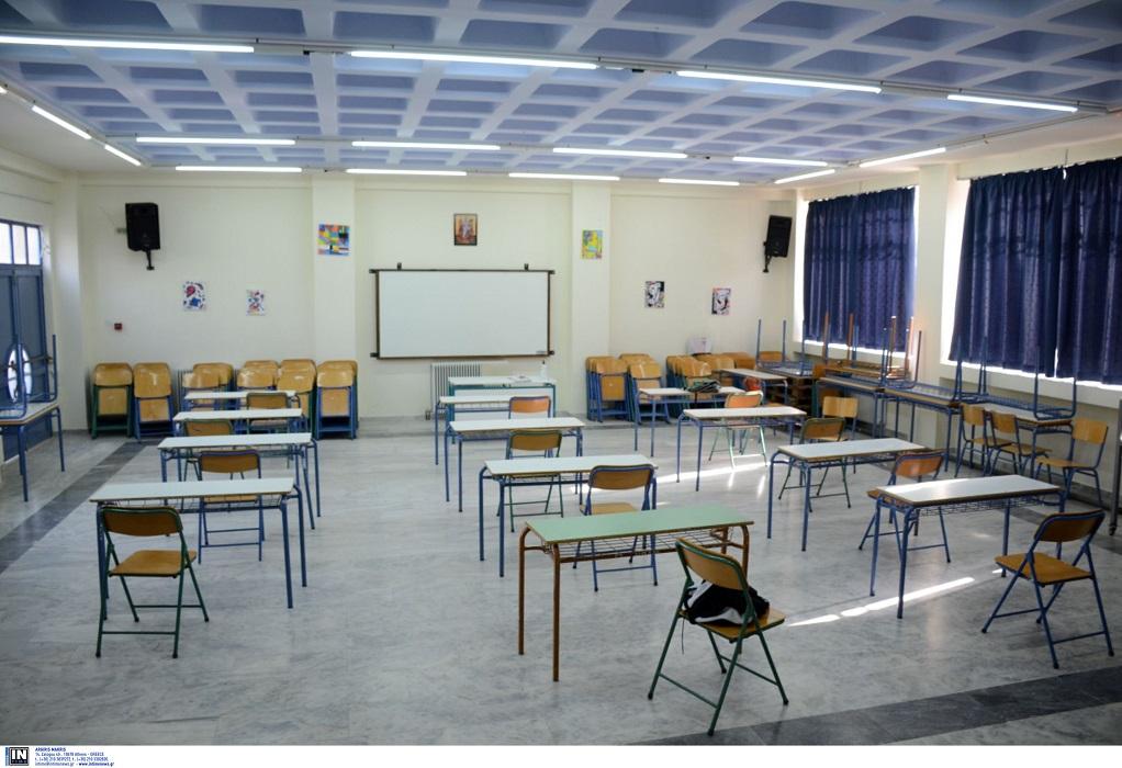 Η λίστα με τα κλειστά σχολεία λόγω κορωνοϊού