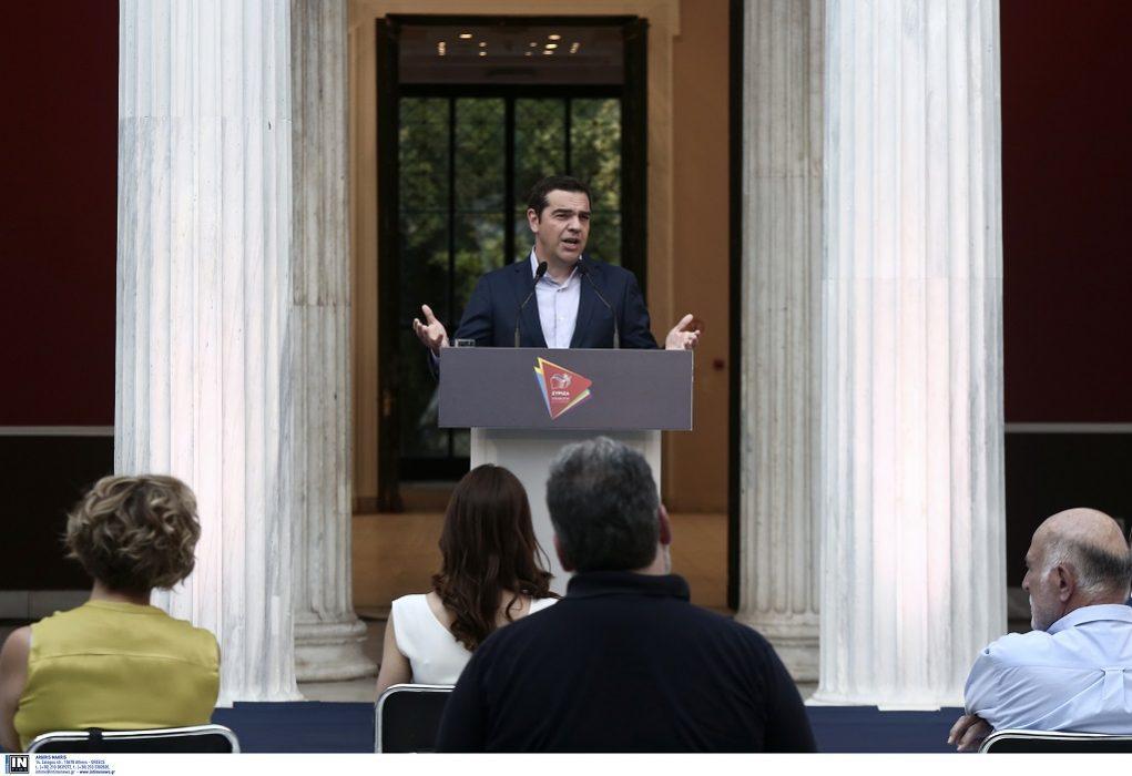 Τσίπρας: Δεν είναι μονόδρομος η Ελλάδα της ύφεσης και της λιτότητας