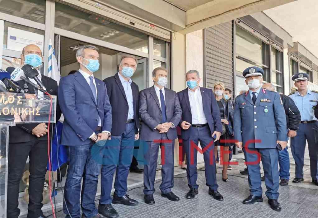 Εγκαινιάστηκε το «στρατηγείο» ΕΛΑΣ-Δ. Θεσσαλονίκης (ΦΩΤΟ+VIDEO)