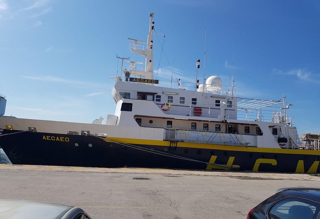 Τουρκική φρεγάτα ζήτησε από γαλλικό πλοίο να αποχωρήσει από την ελληνική ΑΟΖ