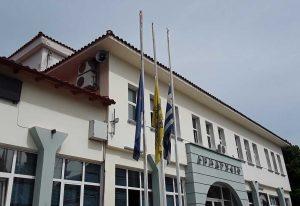 Κλειστό λόγω κρουσμάτων το δημαρχείο Ωραιοκάστρου