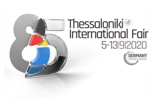 ΠΟΒΑΚΩ-ΔΕΘ: Πανελλήνιος διαγωνισμός φιλοτέχνησης σχεδίου κοσμήματος