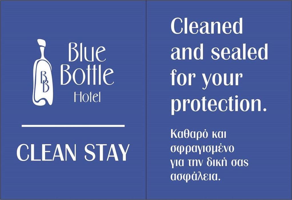 «Καθαρό και σφραγισμένο» για την ασφάλεια των πελατών