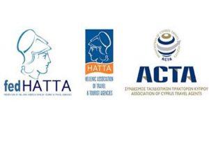 FedHATTA: Ελληνο-Κυπριακή Συνεργασία στον τουρισμό