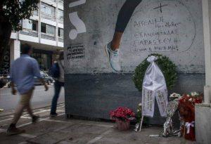 Σήμερα η τελετή για τα θύματα της Marfin