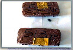 Βόλος: Προσπαθούσε να… θάψει σακίδιο με ηρωίνη!