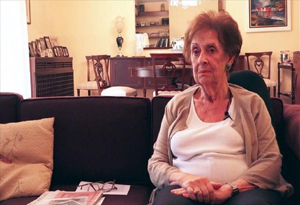 Θεσ/νίκη: Πέθανε η επιζήσασα του Ολοκαυτώματος Ροζίνα Ασσέρ Πάρδο