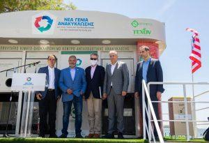 Θεοδωρικάκος: Ανταποδοτική ανακύκλωση στις παραλίες