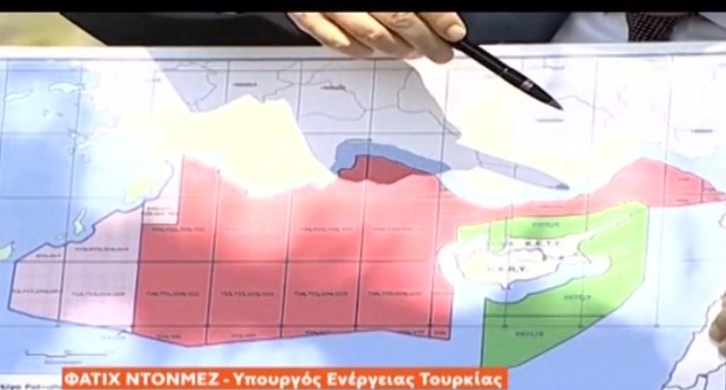 Νέες τουρκικές προκλήσεις με τις γεωτρήσεις