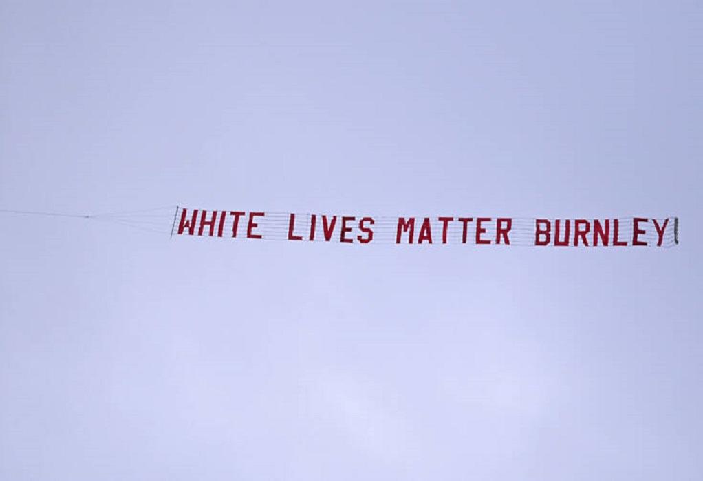 Αγγλία: Ιπτάμενο πανό με σύνθημα «White lives matter»