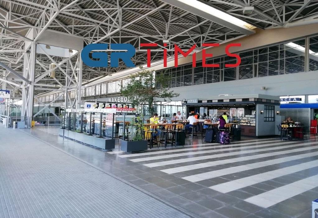 Δραματική μείωση της επιβατικής κίνησης στα αεροδρόμια