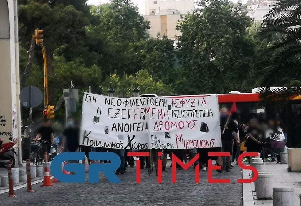 Πορεία αντιεξουσιαστών για τη δολοφονία του Τζορτζ Φλόιντ (ΦΩΤΟ)