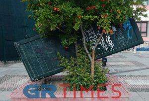 Βανδάλισαν σχολείο στη Θεσσαλονίκη (ΕΙΚΟΝΕΣ)