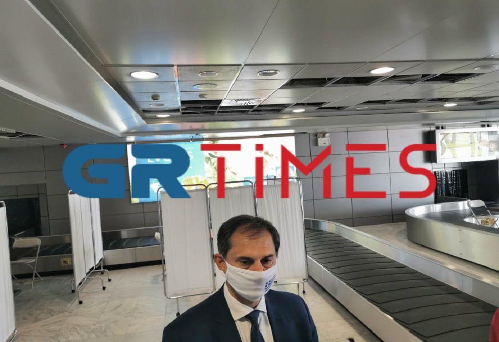 """Αυτοψία Θεοχάρη στο αεροδρόμιο """"Μακεδονία"""" (VIDEO)"""