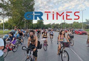 Σε εξέλιξη η 13η Διεθνής Γυμνή Ποδηλατοδρομία (ΦΩΤΟ + ΒΙΝΤΕΟ)