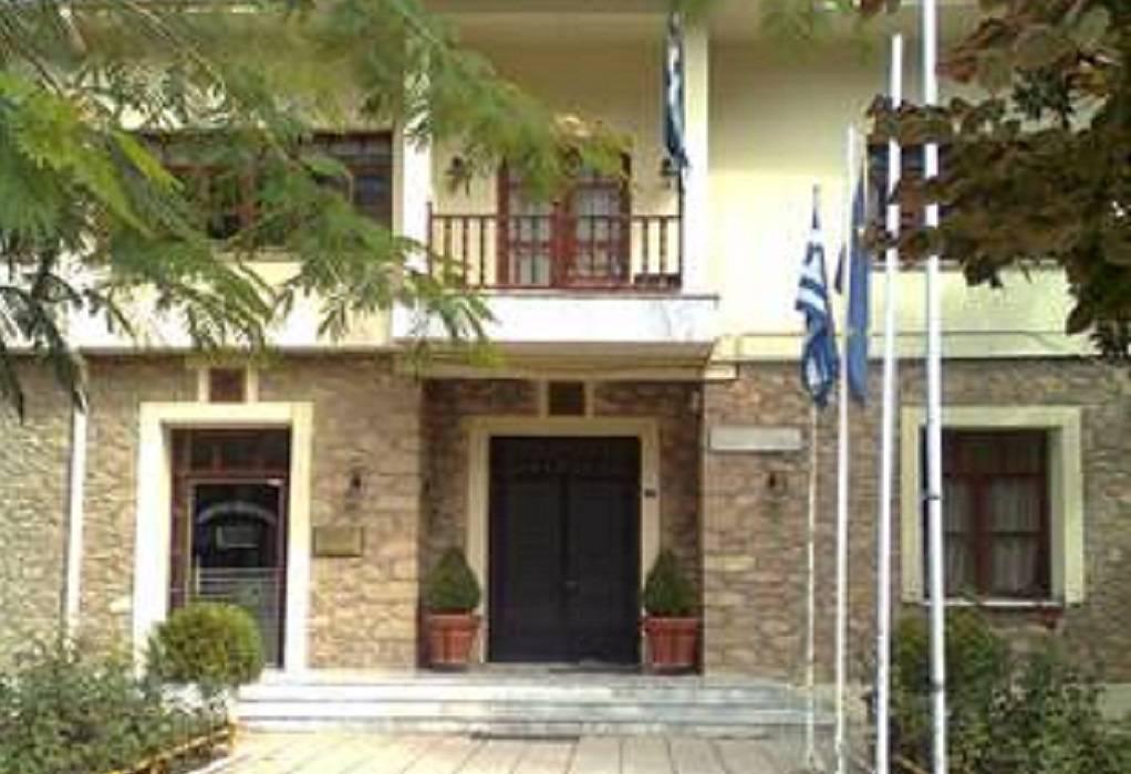 ICC Ελλάς: Στην Ορεστιάδα θα συνεδριάσει το ΔΣ