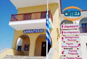 Δήμος Σιθωνίας: 63 θέσεις για την κοινωφελή απασχόληση