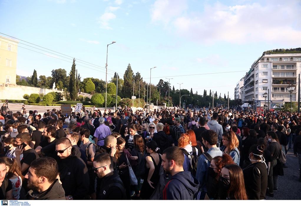 Αθήνα: Επεισόδια στην αμερικάνικη πρεσβεία στην πορεία για τον Φλόιντ (ΒΙΝΤΕΟ)