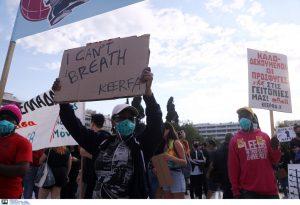 Δολοφονία Φλόιντ: Πορεία στην Αμερικανική Πρεσβεία στην Αθήνα