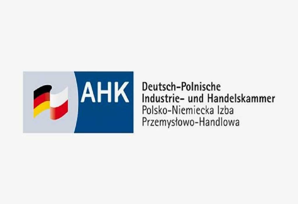 85η ΔΕΘ: Ποιες γερμανικές επιχειρήσεις θα συμμετέχουν
