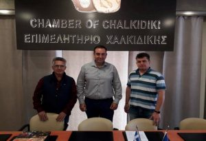 Επιμελητήριο Χαλκιδικής: Συνάντηση με επιχειρηματίες του τουρισμού