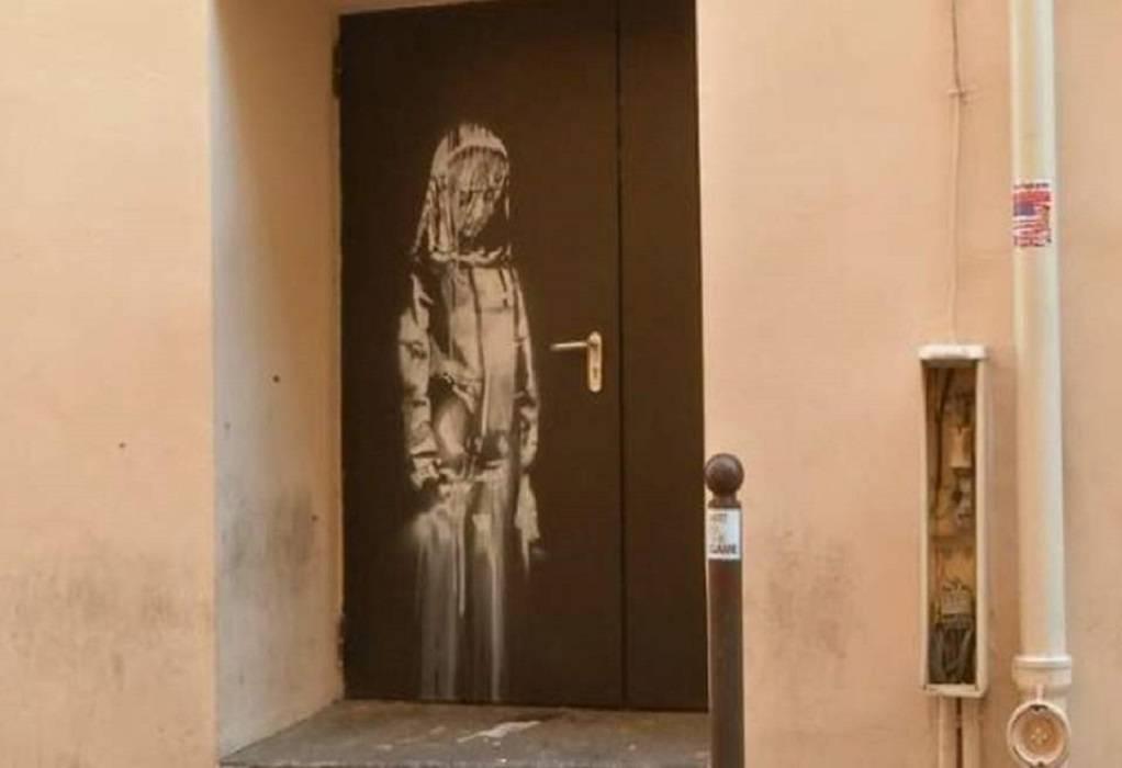 Ιταλία: Σε φάρμα εντοπίστηκε κλεμμένο έργο τέχνης