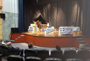 Dyslexia centers: Δωρεά για τα ελληνικά μειονοτικά σχολεία Αλβανίας