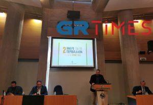Δ. Θεσσαλονίκης: Μείωση δημοτικών τελών για κάθετο κήπο ή πράσινο δώμα