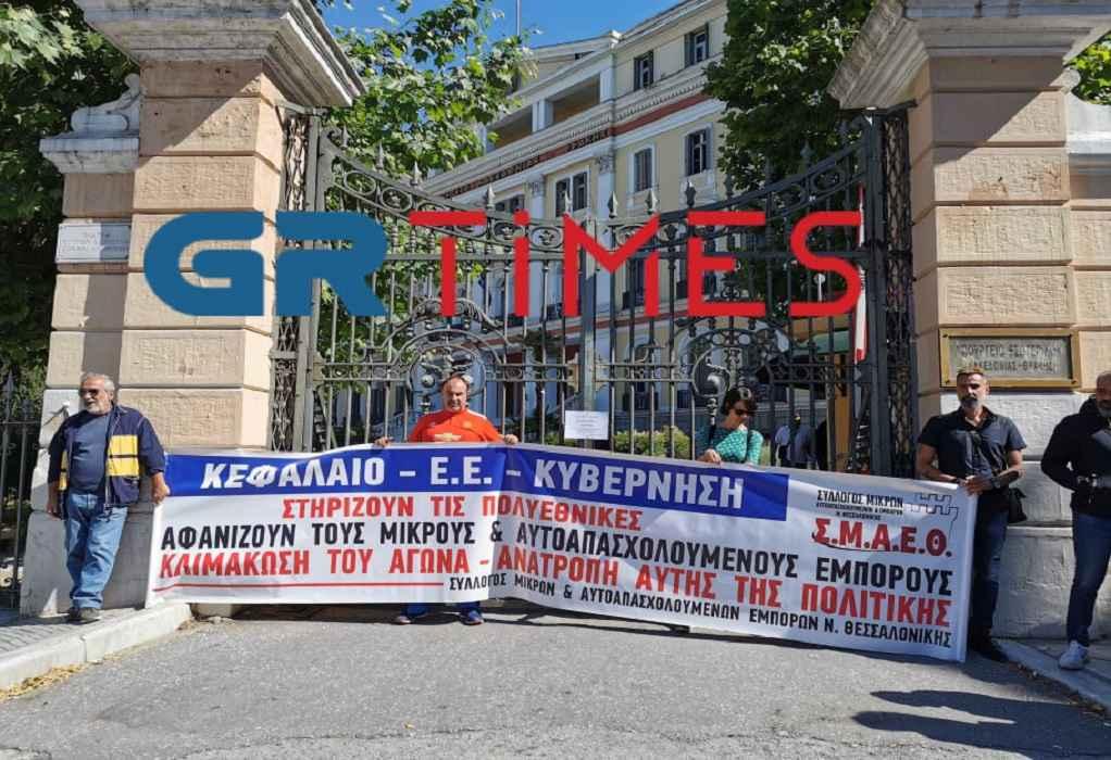 Θεσσαλονίκη: Διαμαρτυρία εμπόρων και οδηγών ταξί (ΦΩΤΟ-VIDEO)